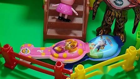 佩奇想去游乐园玩,不过坏怪兽在里面,把糖果给他才能进去玩