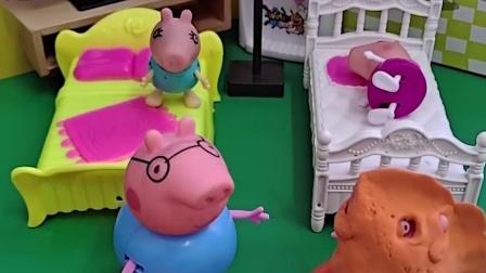 猪妈妈打扫卫生时敷面膜,差点吓到乔治!