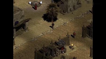 《暗黑破坏神2:重制版》与原版对比