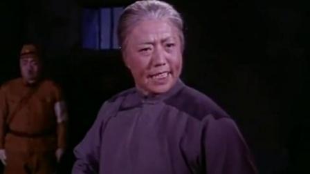【1970革命现代京剧】红灯记第八场刑场斗争
