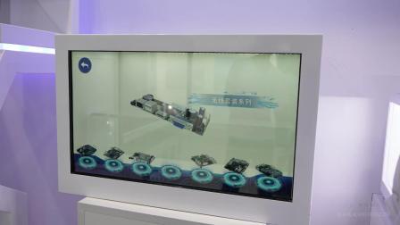 拒绝雷同!透明展示柜结合虚拟幻影,效果太酷!