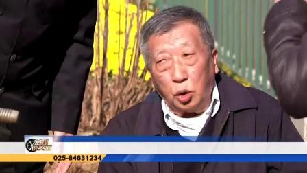 宏琪说交通  2021年02月22日 老人出行要注意安全