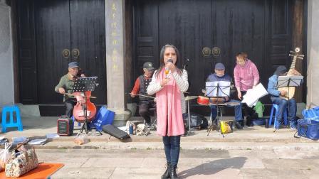 2021年2月23日,永旺村祠堂门口《越剧》记得那年娇妆扮,林美演唱,甬闻录制。