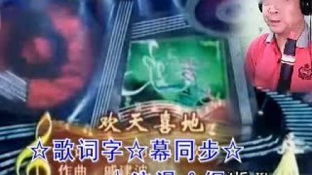 《欢天喜地》雅佳五千电吹管音色84号降E调吉洪列夫[2021_02_23 19-54-34]