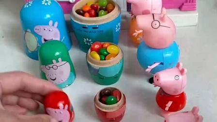 小猪佩奇一家很喜欢玩具,送给他们一些套娃,里面装满了零食