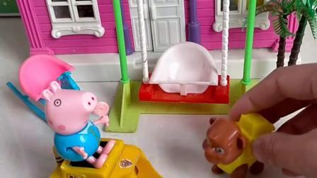 小猪乔治开着狗狗小砾的车,汪汪队还有任务,小砾只能去找猪妈妈