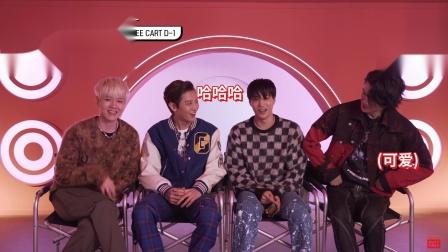 [乐天免税店]EXO Lucky Duty Free Cart_活动介绍1