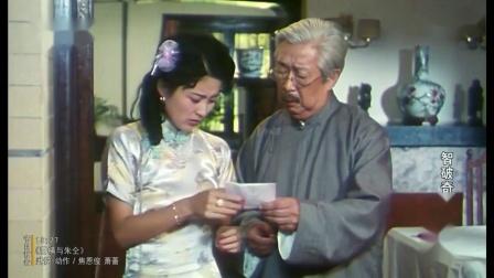 国产老电影-智破奇案(上海电影制片厂摄制-1989年出品)_超清-_超清
