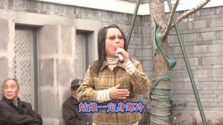 越剧【五女拜寿 奉汤】选段 林美在宁波市西塘河公园演唱。