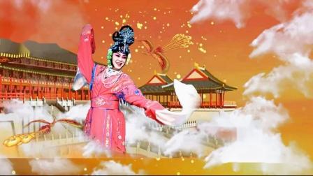 新年献唱京剧【麻姑献寿】瑶池领了圣母训---荆州市翟荣芳演唱
