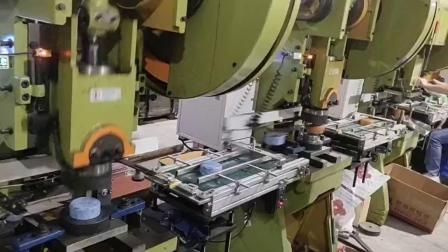 冲压机械手冲床冲压自动化设备