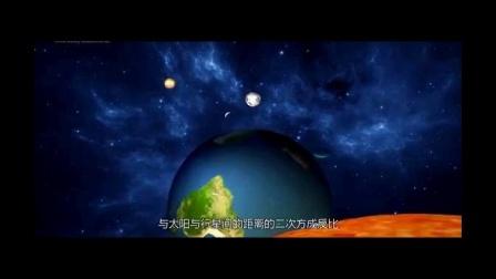 高、初中物理:宇宙太空运行规律、理论(动漫)