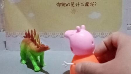 萌娃玩具:给乔治买个布偶