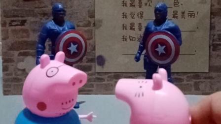 萌娃玩具:请别小看猪爸爸