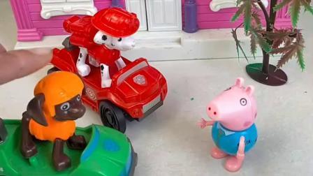 小猪乔治也想戴帽子,想去问汪汪队借帽子,可狗狗不能借给乔治