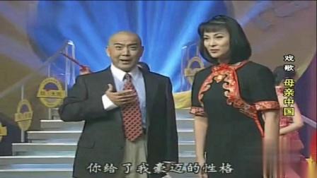 京歌【母亲中国】---原唱十伴奏