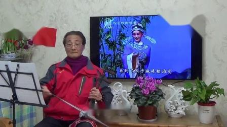 京剧_伴奏练习【苏小妹。来到了】张新成_二月二_龙抬头_2021_2_25_