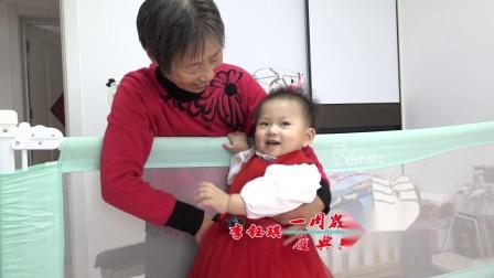 李钰琪一周岁生日快乐