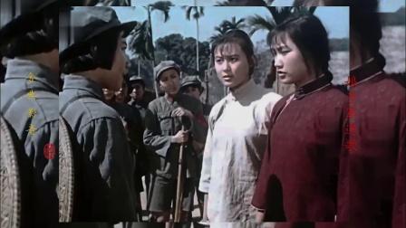 电影《红色娘子军》插曲《红色娘子军连歌》