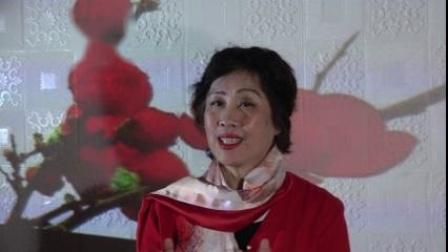 《红梅赞》2021.2.26(正月十五),女高音独唱:詹夕,视频制作:ZMS-zx