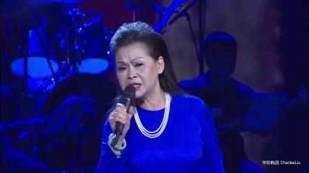 妹妹你瞧瞧河内街道 (越南怀旧歌曲)Em ơi, Hà Nội Phố  - 演唱 庆 莉 Khánh Ly