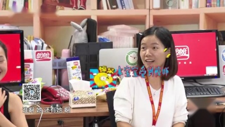 20151231 第4期 办公室笑花_标清