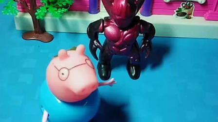 乔治告诉猪爸爸,怪兽变成了小猪佩奇,收集能量才能找回真的姐姐