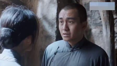 田小娥怀了孝文的孩子,俩人发生争执,孝文推倒孕妇!