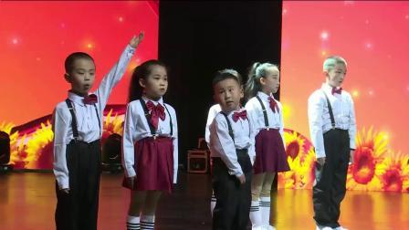 2021曦和影业『星球娱乐·闪耀时代』四川青少年儿童春晚第七期