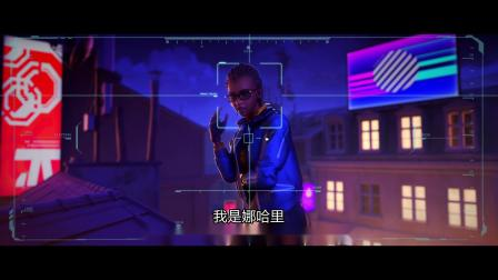 【3DM游戏网】《超猎都市》第三赛季宣传片