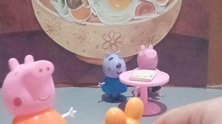 萌娃玩具:别打扰乔治写做业