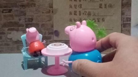 萌娃玩具:和猪爸爸分吃蛋糕
