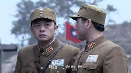 苍狼:国军准备策反,想要投靠日军