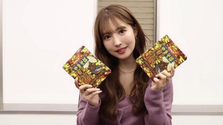 【3DM游戏网】三上悠亚挑战地狱咖喱泡面