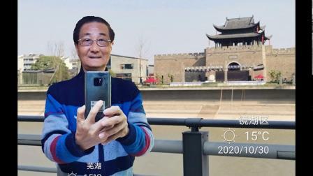 【芜湖古城风貌】68帧照片 张新成 摄影并制作