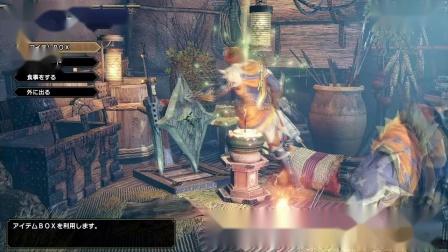 【3DM游戏网】《怪物猎人:崛起》奇怪龙讨伐体验