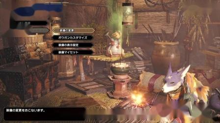 【3DM游戏网】《怪物猎人:崛起》天狗兽讨伐体验
