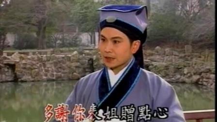 锡剧《珍珠塔》选段   '赠塔'    演唱:  袁梦娅、小王彬彬