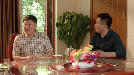 乡村爱情13:宋晓峰采访姐姐和姐夫,不料被姐夫发现意图,被训了