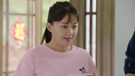 乡村爱情13:刘英回家带两本条件,赵四不乐意,让玉田把她送回去