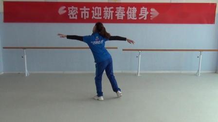 2021年新密市健身舞协会 韩素荣 讲解示范《玛尼情歌》