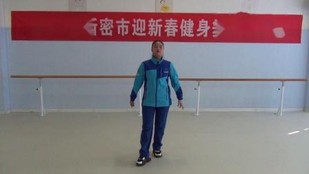 2021年新密市健身舞协会副会长 翟庆佳 讲解示范《吉祥谣》