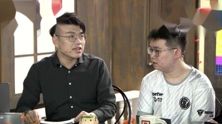 DOTA2-DPC中国联赛 正赛 iG vs PSG.LGD 选手采访