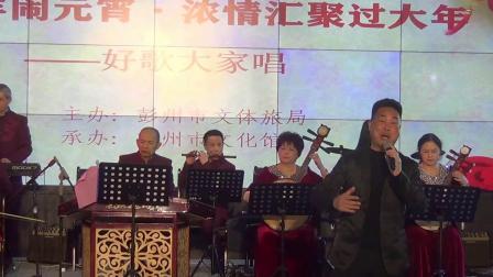 欢歌笑语闹元宵 5 男女对唱 船工号子 张华术 游玉玲