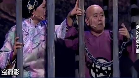 潘长江小品《毛驴县令》,朱时茂首演反派倾力主演,笑掉大牙