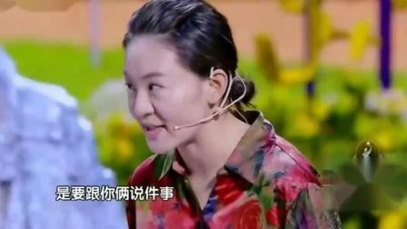 张晨光潘长江爆笑小品,俩老头的终生伴侣,超级搞笑