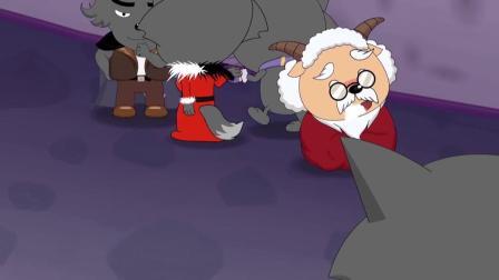 灰太狼骗自己家亲戚,说林子里有财神爷,下刻狼堡的墙都被撞破了