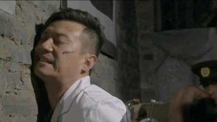 云水怒 第8集 03.47