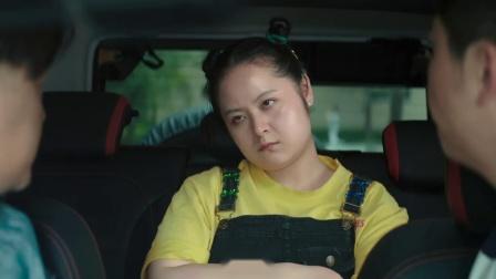 大红包:包贝尔嫌弃表妹丑,说话太难听,不料表妹在场呢