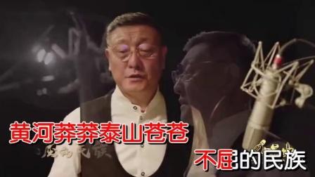 奔小康--韩磊伴奏_batch
